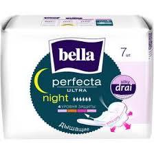 Гигиенические <b>прокладки Bella Perfecta</b> ULTRA Night, 7шт ...