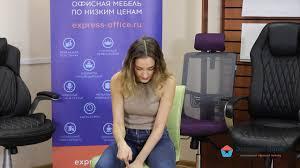 Обзор <b>офисного кресла Бюрократ CH 330M</b> хром - YouTube