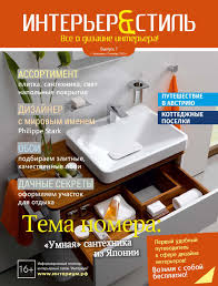 Isv7 by Ineristyle - issuu