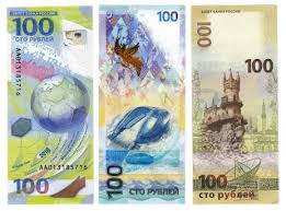 <b>Набор из 3х</b> памятных банкнот 100 рублей: Сочи, Крым, Футбол ...