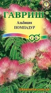 Российские <b>семена Гавриш</b> в Украине - Купить <b>семена</b>, <b>семена</b> ...
