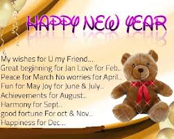 bear HAPPY NEW YEAR quotes card for friends 2015 - holiday wishes ...