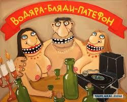 """Участок на """"референдуме"""" сепаратистов в Северодонецке пустует: """"Сейчас подвезут благоухающую чесноком и перегаром массовку колорадов-аниматоров"""" - Цензор.НЕТ 2071"""