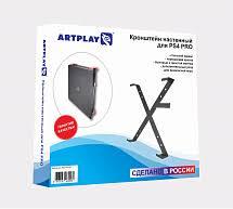 Купить PS 4 Кронштейн на стену металлический <b>Artplays</b> для ...