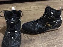 Купить детскую одежду и обувь в Алагире на Avito — Объявления ...