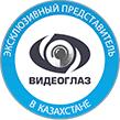 <b>Монтажные коробки</b>, <b>адаптеры</b>, обогреватели - Казахстан