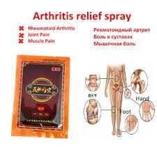 <b>DISAAR</b> 8Pcs/Pack <b>Chinese</b> Medicines heating Antler Plaster <b>Joint</b> ...