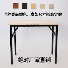 fast cheap easy desk household folding table dining desk portable outdoor study tables aliexpresscom buy foldable office table desk