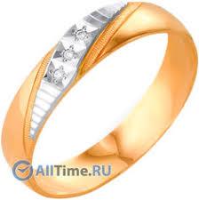 Обручальные <b>кольца</b> – купить обручальное <b>кольцо</b> в интернет ...