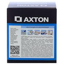 <b>Клей для виниловых</b> обоев Axton 35-45 м² в Москве – купить по ...