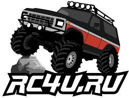 Новый товар — RC4U
