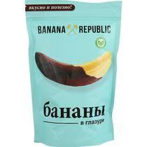 <b>Конфеты Banana Republic</b> Банан сушеный в глазури купить с ...