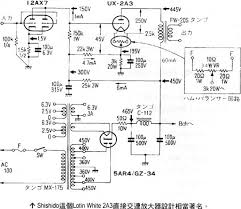 tube amp schematics   sarris custom tube amps a shishido schematic