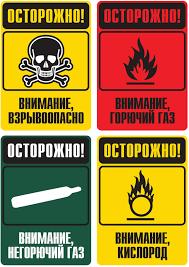 DuraPaper Labels