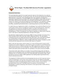 essay format summary essay format