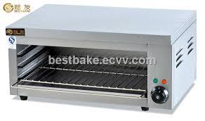 <b>Electric</b> Handing <b>salamander</b>/BBQ grill / BBQ oven/roaster(BY-<b>AT936</b>)