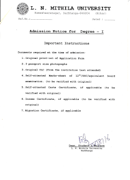 lnmu ba b sc b com part admissions form degree first admission notice for degree i 1