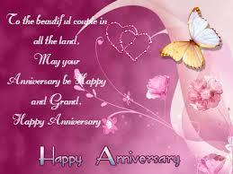 First Wedding Anniversary Poems | Hindi Good Night SMS, Morning ...
