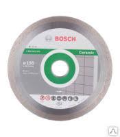 <b>Диск алмазный</b> сплошной <b>125х22,2мм</b> мокрый рез <b>Bosch</b>, цена в ...