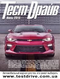 Тест-Драйв №6 2015 by AFP - issuu