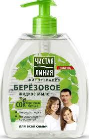 <b>Чистая линия жидкое мыло</b> березовое 500 мл N 1 купить в Пермь ...