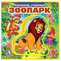 Купить <b>Книжка</b> Machaon в Минске с доставкой из интернет ...