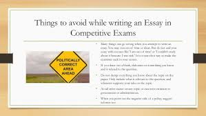 Annotated Bibliography Essay Example SlideShare