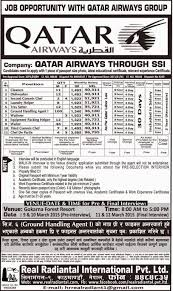 job vacancy in qatar airways new gulf jobs for i job vacancy in qatar airways