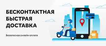 <b>Настенная акустика</b> купить в Москве – продажа акустики в ...
