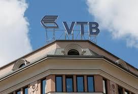 """ВТБ говорит, что Киев ставит """"<b>палки</b> в колеса"""" в процессе ..."""