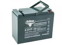 <b>Тяговый гелевый аккумулятор RuTrike</b> 6-EVF-38 (12V38A/H C3 ...