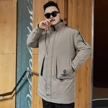 Best value <b>10xl jacket</b> – Great deals on <b>10xl jacket</b> from global <b>10xl</b> ...