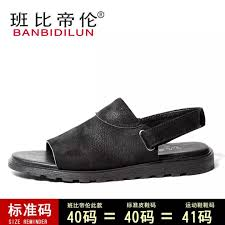 Banbidilun <b>Summer Genuine Leather</b> MEN'S Sandals Vintage mo ...