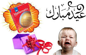 Image result for eid gifts pics