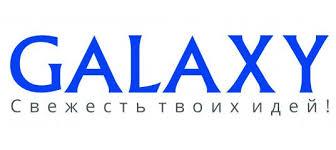 <b>Galaxy</b>