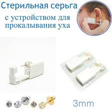 Цены на пирсинг / Салон тату и пирсинга ТЕТ-А-ТЕТ Томск