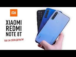 <b>Xiaomi Redmi Note</b> 8T - лучший недорогой <b>смартфон</b>! - YouTube