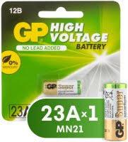 <b>Батарейки Gp A23</b> - купить с доставкой, цены <b>батареек</b> ДжиПи ...