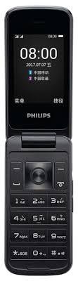 <b>Телефон Philips</b> Xenium <b>E255</b> — купить по выгодной цене на ...
