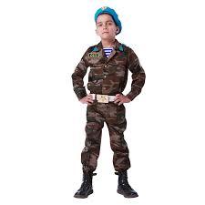 <b>Карнавальный костюм Пуговка</b> 2050 к-18-28, хаки — купить в ...