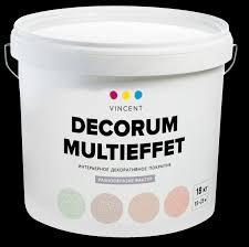 <b>Vincent Decorum</b> Multieffet D 2 / <b>Винсент</b> Декорум Мультиэффект ...