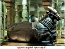 ஆழ்வார்குறுச்சி ஸ்ரீ சைலபதி- ஸ்ரீ பரம கல்யாணி ஆலயம்