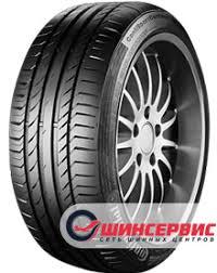 Купить <b>шины Continental ContiSportContact 5</b> SSR в Москве и ...