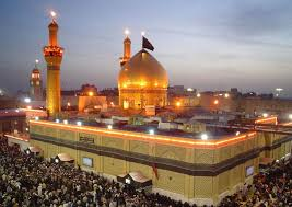 Image result for ‫پناه امام حسین‬‎