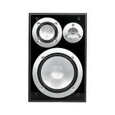 Полочная акустическая система <b>YAMAHA NS</b>-<b>6490</b>