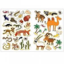 Книга <b>Мозаика</b>-<b>Синтез В мире животных</b> Знойная пустыня ...