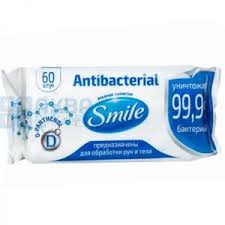 <b>Влажные салфетки Smile Antibacterial</b> | Отзывы покупателей
