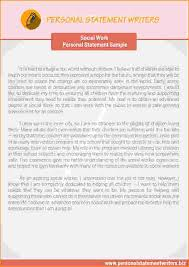 Writing eras personal statement   get someone writes wmestocard com SlidePlayer