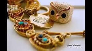 Image result for صور اكسسوارات للفتيات