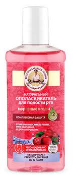 <b>Ополаскиватели</b> для полости рта купить в России: цены ...